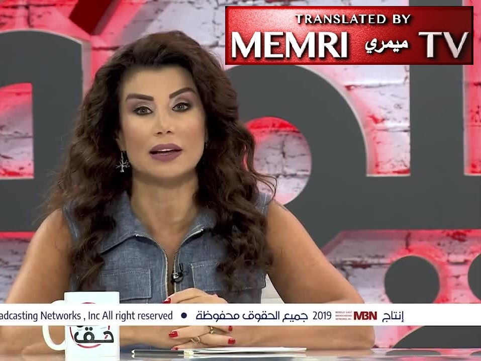 Lebanese TV Host Juomana Haddad on Racism in the Arab World: We Are Tenth, not Third, World; We're Wallowing in Our Own Backwardness